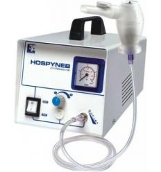 Inhalator sprężarkowy z pompą tłokową przeznaczony do aerozoloterapii Hospyneb Professional
